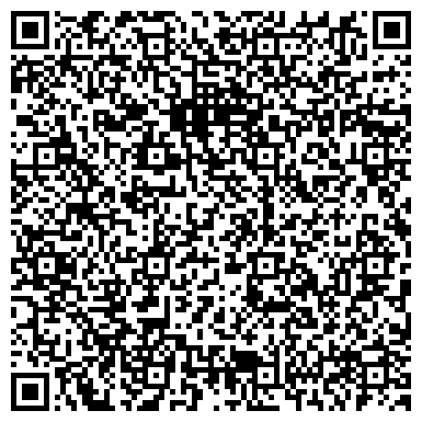 QR-код с контактной информацией организации УРАЛЬСКАЯ СТРОИТЕЛЬНАЯ ПРОИЗВОДСТВЕННАЯ КОМПАНИЯ ООО