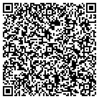 QR-код с контактной информацией организации АЛАДДИН МАГАЗИН