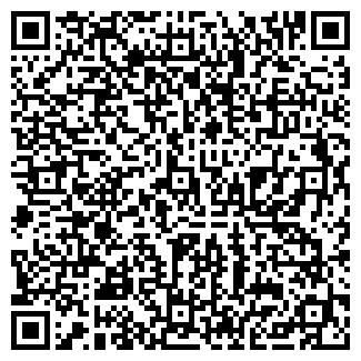 QR-код с контактной информацией организации № 70 ПЧ
