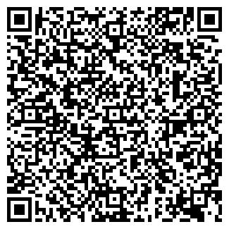 QR-код с контактной информацией организации ИВДЕЛЬ-5