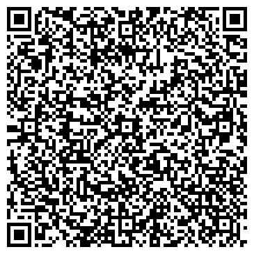 QR-код с контактной информацией организации ИВДЕЛЯ УПРАВЛЕНИЕ СОЦИАЛЬНОЙ ЗАЩИТЫ НАСЕЛЕНИЯ