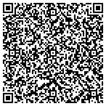 QR-код с контактной информацией организации ОПС СВЕРДЛОВСКОЙ ОБЛАСТИ № 167