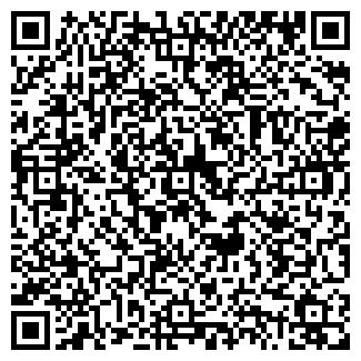 QR-код с контактной информацией организации ПРИГОРОДНОЕ СПК