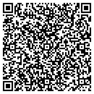 QR-код с контактной информацией организации ПЛАСТКОМФОРТ
