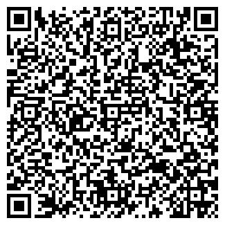 QR-код с контактной информацией организации ИРБИТА № 59