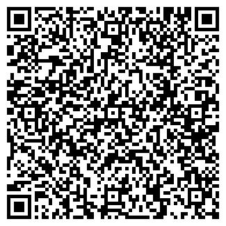 QR-код с контактной информацией организации КРУТИХИНСКОЕ