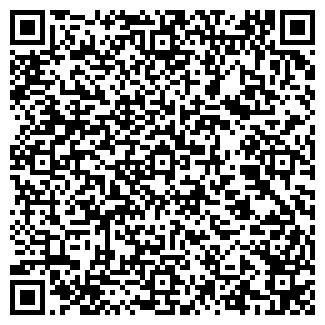 QR-код с контактной информацией организации ЯКШИНА
