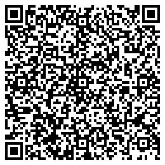QR-код с контактной информацией организации ГОРКИ