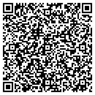 QR-код с контактной информацией организации ХАРЛОВСКАЯ