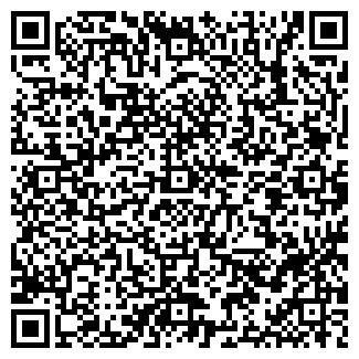 QR-код с контактной информацией организации ОСИНЦЕВСКОЕ
