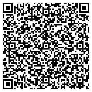 QR-код с контактной информацией организации ЗНАМЕНСКОЕ