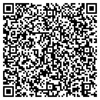 QR-код с контактной информацией организации ФОМИНА