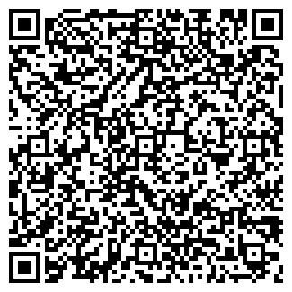 QR-код с контактной информацией организации РЕЧКАЛОВА