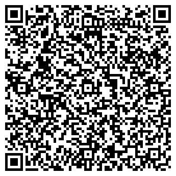 QR-код с контактной информацией организации ЛЕБЕДЕВА ЛЮБОВЬ ИВАНОВНА