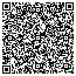 QR-код с контактной информацией организации ИРБИТСКАЯ