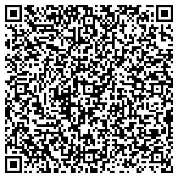 QR-код с контактной информацией организации ВСЕРОССИЙСКОЕ ОБЩЕСТВО ИНВАЛИДОВ ВОИ