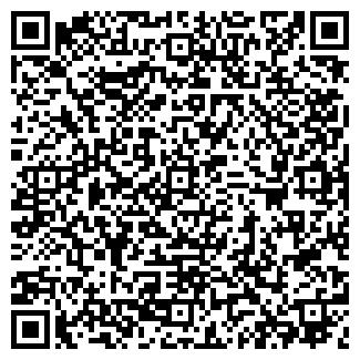 QR-код с контактной информацией организации ХАРЛОВСКОЕ