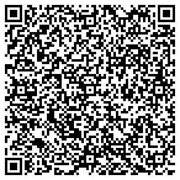 QR-код с контактной информацией организации ЧЕРЕМИСИНА ГАЛИНА ПЕТРОВНА