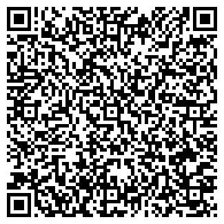 QR-код с контактной информацией организации КИРИЛЛОВА