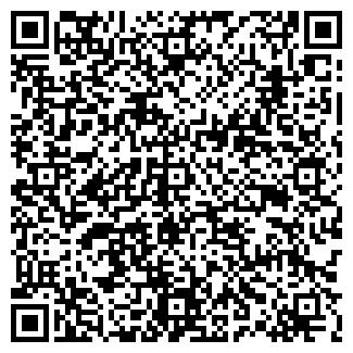 QR-код с контактной информацией организации ИРБИТ-4