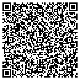 QR-код с контактной информацией организации ЧЕРНОРИЦКОЕ