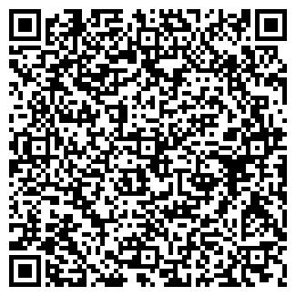 QR-код с контактной информацией организации ЖСПК