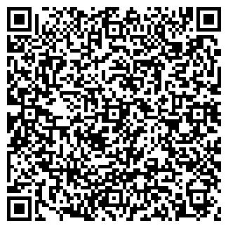 QR-код с контактной информацией организации ИРБИТСКИЙ