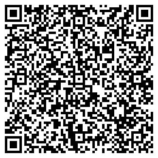 QR-код с контактной информацией организации КИЛАЧЕВСКОЕ