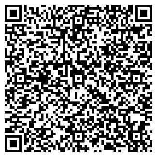 QR-код с контактной информацией организации ЗАЙКОВО