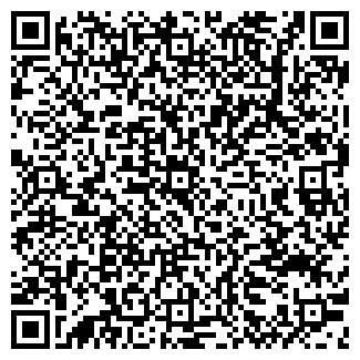 QR-код с контактной информацией организации БЕЛОСЛУДСКОЕ