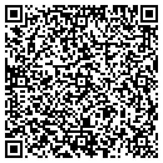 QR-код с контактной информацией организации КАЗАНСКАЯ РЫБА
