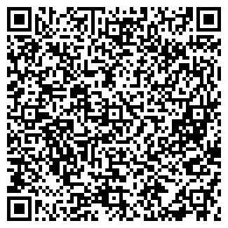 QR-код с контактной информацией организации ИШИМКОНСЕРВ ООО
