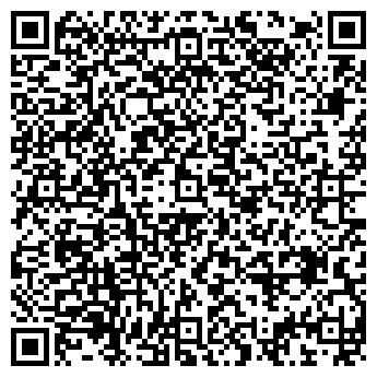 QR-код с контактной информацией организации ИШИМСКИЙ РОДНИК ООО