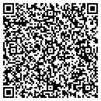 QR-код с контактной информацией организации ИШИМТОРГ