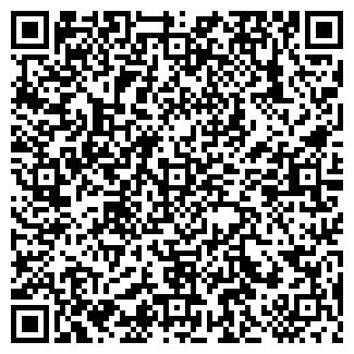 QR-код с контактной информацией организации УНИХРОМ ЗАО