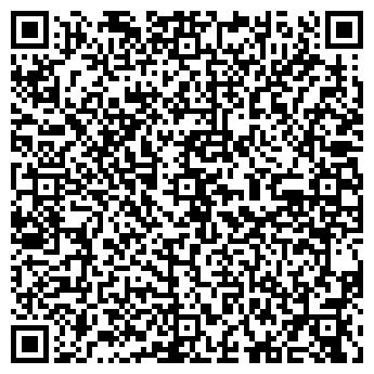 QR-код с контактной информацией организации ВЧМ ОБЪЕДИНЕНИЕ ПРЕДПРИЯТИЕ