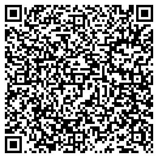 QR-код с контактной информацией организации ООО АГРОХИМСЕРВИС