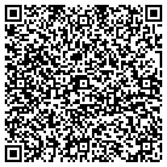 QR-код с контактной информацией организации СИБИРЯК КИРПИЧНЫЙ ЗАВОД