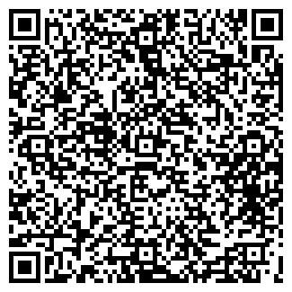 QR-код с контактной информацией организации ЗАО СОНАТА