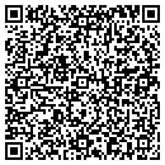 QR-код с контактной информацией организации ШАБЛЫКИНСКОЕ ЗАО