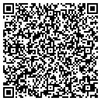 QR-код с контактной информацией организации МРАМОР ФИРМА