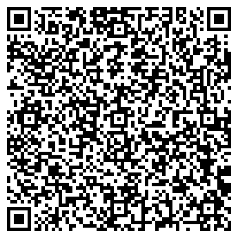 QR-код с контактной информацией организации ВОДОЛЕЙ СТРОИТЕЛЬНАЯ ФИРМА