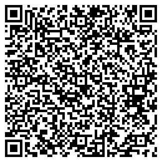 QR-код с контактной информацией организации ЛАРИХИНСКОЕ ЗАО