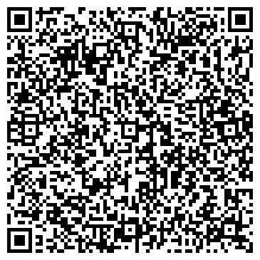 QR-код с контактной информацией организации ШКОЛА-ИНТЕРНАТ ВОСЬМОГО ВИДА КАРАСУЛЬСКАЯ