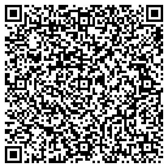 QR-код с контактной информацией организации ИШИММЕЖРАЙГАЗ ОАО