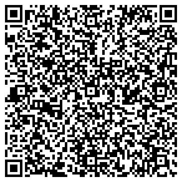 QR-код с контактной информацией организации ТЮМЕНЬДОРПРОЕКТ ПРОЕКТНО-ИЗЫСКАТЕЛЬНЫЙ ИНСТИТУТ