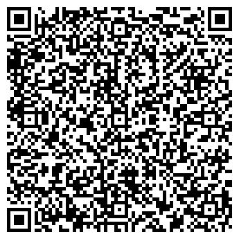QR-код с контактной информацией организации ВИКУЛОВСКИЙ РАЙБЫТКОМБИНАТ