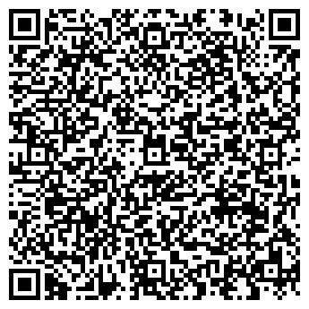 QR-код с контактной информацией организации ИШИМСКАЯ ТИПОГРАФИЯ