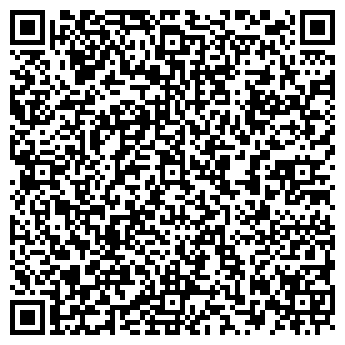 QR-код с контактной информацией организации АЛЫЕ ПАРУСА МАГАЗИН № 35