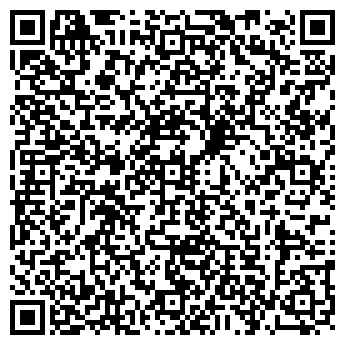 QR-код с контактной информацией организации У ДОРОГИ МАГАЗИН № 28